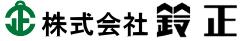 株式会社 鈴正